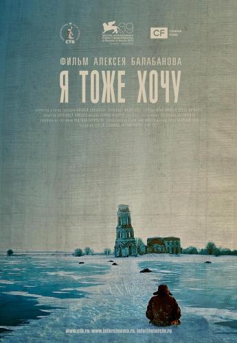 balabanov, interview, entretien, réalisme fantastique, Staline