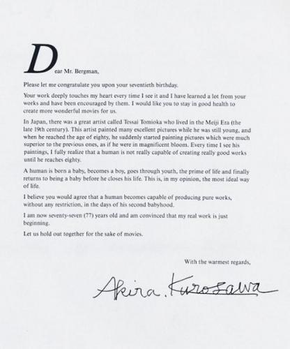 ingmar bergman, Akira Kurosawa