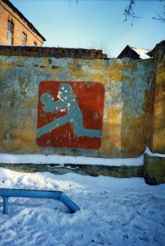 boris mikhaïlov,case history